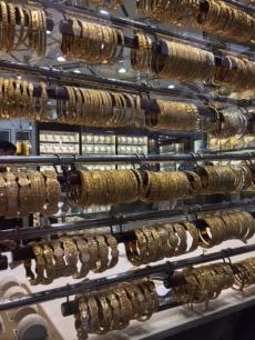 Mercado do ouro